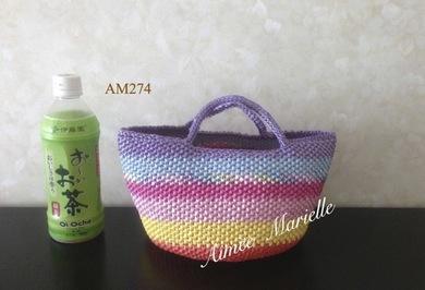 am274_minibag.jpg